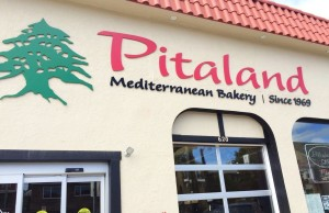 Pitaland is a Brookline Mediterranean-style bakery and grocery store. Currently owned by Joe Chahine, Pitaland has been a popular shopping spot on the Boulevard since 1980. Photo by Carrie Garrison.